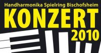 HHS Konzert 2010 - Headline